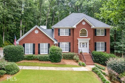 980 Brentwood Ave, Lawrenceville, GA 30044 - MLS#: 8620786