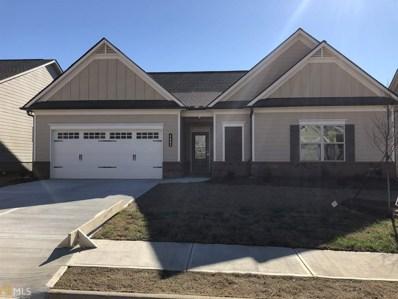 4431 Rockrose Green Way, Gainesville, GA 30504 - MLS#: 8624000