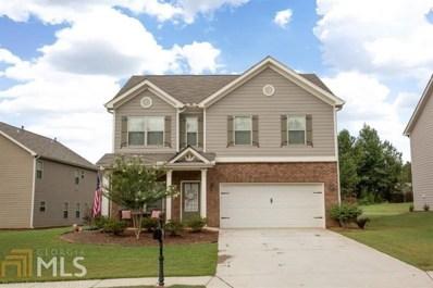 331 White Birch Ln, Jefferson, GA 30549 - #: 8625743