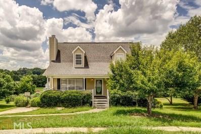 146 Oak Hill Pl, Calhoun, GA 30701 - #: 8627480
