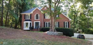 4495 Holly Springs Trce, Douglasville, GA 30135 - MLS#: 8630189