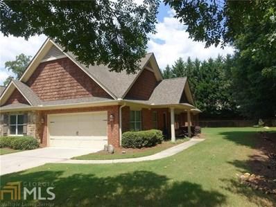 1278 Magnolia Path Way, Sugar Hill, GA 30518 - #: 8633315