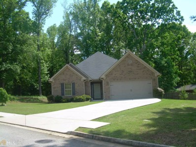 116 Saint Margrit, Stockbridge, GA 30281 - #: 8637878