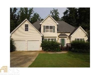 142 Oakridge Ct, Douglasville, GA 30134 - #: 8639291