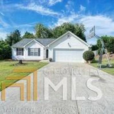 1260 Hillcrest Glenn Cir, Sugar Hill, GA 30518 - #: 8640412