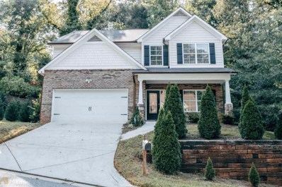 1385 Knob Hill Ct, Atlanta, GA 30316 - #: 8642261