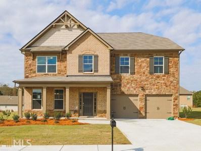 369 Woodmill Way, Atlanta, GA 30331 - MLS#: 8651176