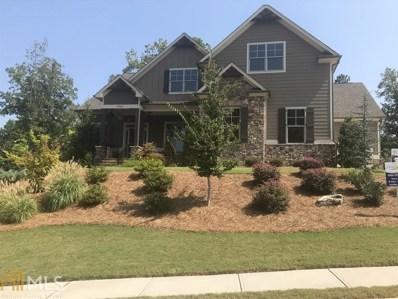 8765 Port View Dr, Gainesville, GA 30506 - MLS#: 8659309