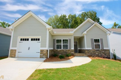 107 Deese Ct, Carrollton, GA 30117 - #: 8659484