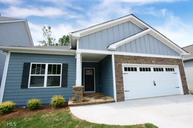 105 Deese Ct, Carrollton, GA 30117 - #: 8659575