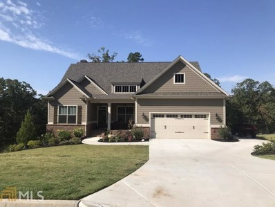 8760 Port View Dr, Gainesville, GA 30506 - MLS#: 8659762