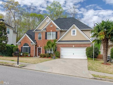 105 Fairway Dr, Newnan, GA 30265 - #: 8659976
