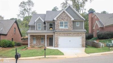 256 Township Ln, Athens, GA 30606 - #: 8662152