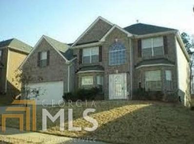 225 Gunnison Pl, Atlanta, GA 30331 - #: 8662462