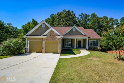 32 Safe Passage Ct, Dallas, GA 30157 - #: 8666684