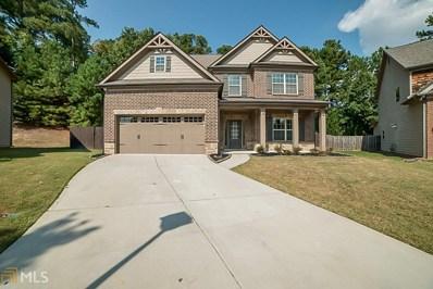 2196 Roberts View Trl, Buford, GA 30519 - #: 8673231