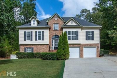 5469 Speckled Wood Ln, Gainesville, GA 30506 - #: 8673374