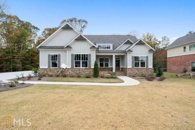 8820 Port View Dr, Gainesville, GA 30506 - MLS#: 8675127