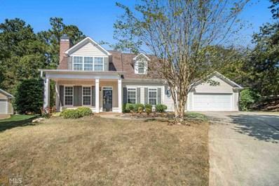 210 Cottage Walk, Dallas, GA 30157 - #: 8676116