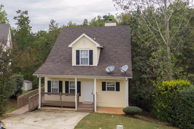 5037 Cottage Grove Pl, Union City, GA 30291 - #: 8678358