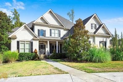 5315 Serenity Ln, Atlanta, GA 30349 - MLS#: 8681002