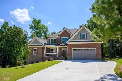 919 Heritage Lake Way, Grayson, GA 30017 - #: 8684101