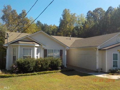 211 Wildflower Ct, McDonough, GA 30252 - #: 8684186