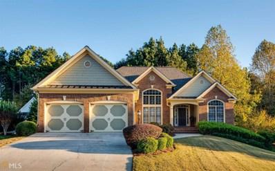 533 Richmond Pl, Loganville, GA 30052 - #: 8688638