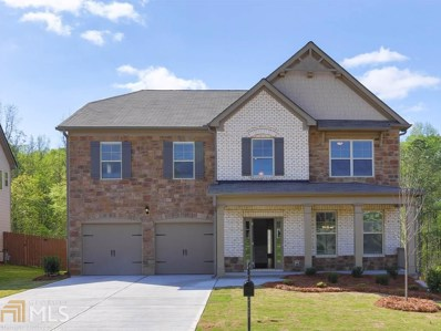 2856 Bluestone Dr, Atlanta, GA 30331 - MLS#: 8689193