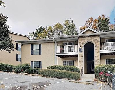 3140 Seven Pines Ct, Atlanta, GA 30339 - MLS#: 8693575