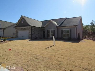 660 Lakeview Bend Circle, Jefferson, GA 30549 - #: 8694345