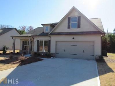 674 Lakeview Bend Circle, Jefferson, GA 30549 - #: 8694348
