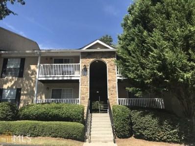 3160 Seven Pines Ct, Atlanta, GA 30339 - MLS#: 8694908