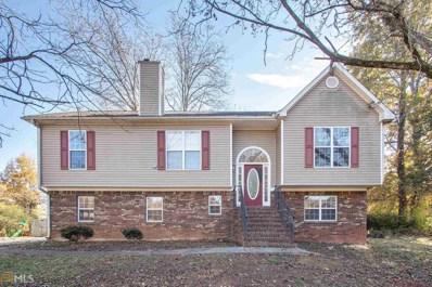 20 Old Oak Ct, Covington, GA 30016 - #: 8699771