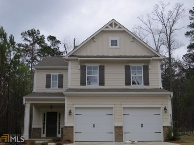1027 Shadow Gln, Fairburn, GA 30213 - #: 8700311