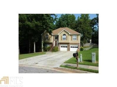 1005 Wolf Springs Cv, Lawrenceville, GA 30043 - MLS#: 8700956