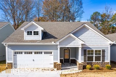 109 Deese Ct, Carrollton, GA 30117 - #: 8701418