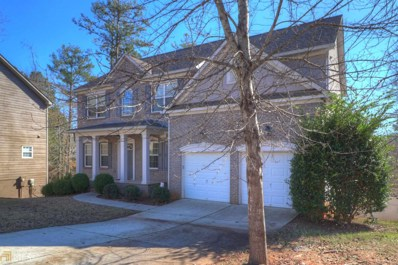 411 Azure, Stockbridge, GA 30281 - #: 8701608