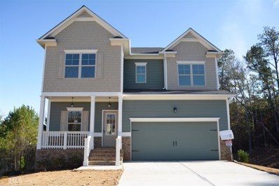 8009 Burly Wood Way, McDonough, GA 30253 - #: 8702270
