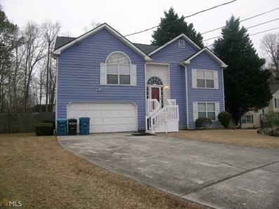104 Oxford Brook Way, Lawrenceville, GA 30046 - #: 8704582