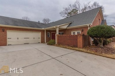 1103 Haven Cir, Douglasville, GA 30135 - MLS#: 8705123