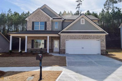 1401 Cozy Cove Ln, Lawrenceville, GA 30045 - #: 8707879
