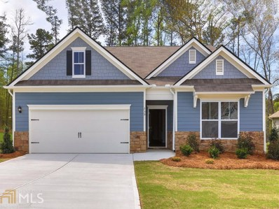 739 Codex Dr, Fairburn, GA 30213 - #: 8709591