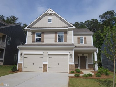 1012 Shadow Gln, Fairburn, GA 30213 - #: 8713280