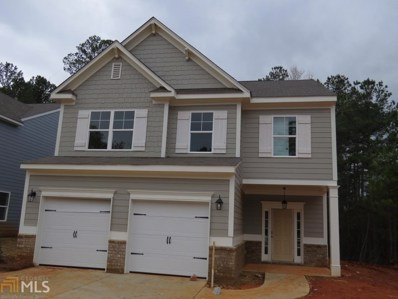 1016 Shadow Gln, Fairburn, GA 30213 - #: 8713347