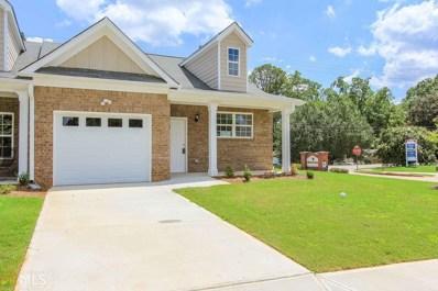 260 Rosenwald Ln, Hampton, GA 30228 - #: 8713361