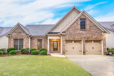 1854 Willoughby Dr, Buford, GA 30519 - #: 8713554