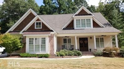 1023 Hartwell Xing, Gainesville, GA 30501 - #: 8716012