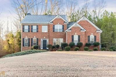 865 Abercorn Dr, Atlanta, GA 30331 - #: 8717608