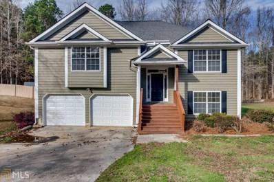 1525 La Maison Dr, Lawrenceville, GA 30043 - #: 8720467